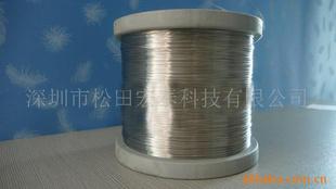 供应真空镀膜材料不锈钢丝