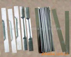 供应镀膜材料蒸发源钼舟钨舟 专业生产定做各种规格钨产品
