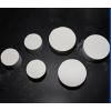 高纯氟化镁晶体 氟化镁 镀膜材料MgF2,DM专业生产