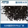 厂家生产 高纯光学镀膜材料五氧化三钛 五氧化三钛颗粒